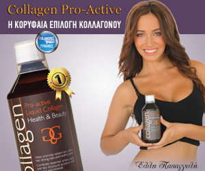 Collagen Pro-active